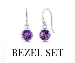 Bezel Setting Earrings